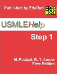 USMLE books for USMLE step 1, USMLE step1, USMLE step1 books, USMLE Step 1 books